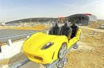 3997069955-world-s-first-ferrari-theme-park-unveiled