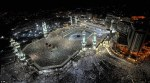 Grand Mosque in Islam's holiest city of Mecca